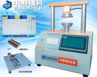 升级款全智能压缩强度试验机,HTS-YSY5200A1全智能纸板压缩强度测定仪,触摸屏纸箱边压强度试验机 HTS-YSY5200A1
