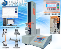 小型全智能测控拉压力强度试验机 HTS-LLY9170A