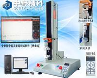 全智能测控贴膏剂穿刺强度测试仪,万能材料试验仪,塑料薄膜强度检测仪 HTS-CCY5300C