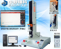 全电脑复合薄膜穿刺强度测试仪,薄膜拉伸强度试验仪,不干胶剥离检测仪 HTS-CCY5300C