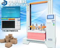 纸箱堆码试验机 纸箱压力试验机 药箱抗压强度试验机 HTS-KY6100系列