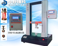 微电脑双柱拉力强度测试仪,双柱压力试验仪,万能材料检测仪 HTS-LLY9200系列
