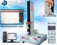 万能材料试验仪,全电脑测控胶带剥离强度测试仪,薄膜穿刺强度检测仪 HTS-BLY2500