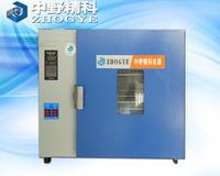 精密烘箱,干燥烘箱试验仪,卧式电热鼓风干燥箱测试仪 HTS-HX8300系列