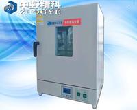 立式电热鼓风干燥箱测试仪,精密烘箱试验仪 HTS-HX8300系列