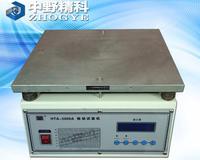 电磁式正弦波电磁振动台,小型垂直振动测试仪 HTS-ZDT5370D