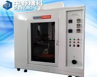 灼热丝检测仪,电子产品灼热试验仪 HTS-ZRS8710