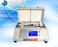 触摸屏纸张柔软度检测仪,卫生纸专用柔软测试机 HTS-RRD1000