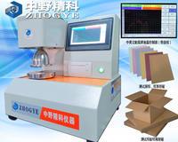 触摸屏纸张耐破测试仪,全智能纸板耐破强度试验仪,纸箱测控爆破检测仪 HTS-NPY5100B1