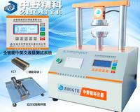 微电脑纸张环压测试仪,全智能测控纸板边压强度试验仪,压缩强度检测仪 HTS-YSY5200A1