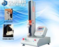 数显测控胶带剥离强度试验机,微电脑测控3M胶粘性测试仪,全智能压缩强度检测仪 HTS-BLY2500