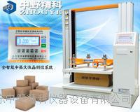 微电脑测控空箱压缩测试仪,全智能纸箱耐压强度试验仪 HTS-KY6110H