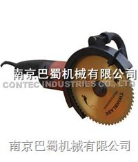 TSH-230双轮异向切割机