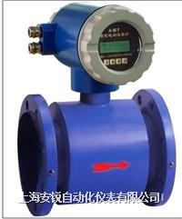 一體型電磁流量計 AMF-R65-101-4.0-0000