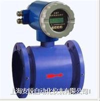 工業用水流量計 AMF-R100-101-1.6-0000