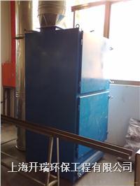 PL-A型单机除尘器