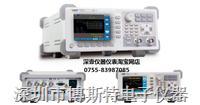 现货供应OWON利利普AG4151 DDS任意波形信号发生器
