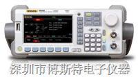 北京普源DG5352函数/任意波形发生器 DG5352