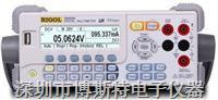 北京普源DM3068台式数字万用表 DM3068