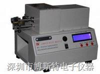 现货供应金日立ME-9000微电机控制高速跳线成型机 ME-9000