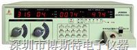 现货供应金科JK9600A晶体管多功能筛选仪 JK9600A