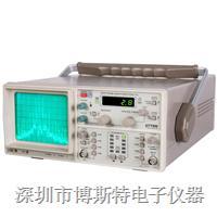 现货供应安泰信AT5011A频谱分析仪 AT5011A