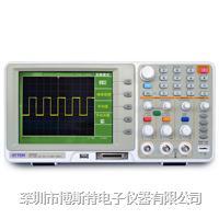 现货供应安泰信ADS7202E便携式数字示波器200M带宽+逻辑分析仪 ADS7202E