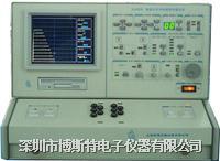 上海新建XJ4830型智能半导体管特性图示仪 XJ4830