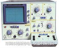 现货供应上海新建XJ4810半导体管特性图示仪 XJ4810