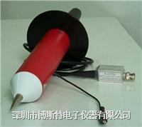 上海新建XJ23700/XJ23702示波器探头3kV高压探极 XJ23700示