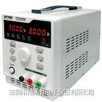 现货供应安泰信PPS3005S单路可调程控直流稳压电源 PPS3005S
