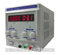 现货供应安泰信APS3003Dm毫安级直流稳压电源 APS3003Dm