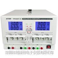 现货供应安泰信TPR3003T-3C双路直流稳压电源 TPR3003T-3C