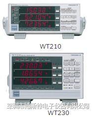 日本横河Yokogawa WT210数字功率计760401-H/C2/HRM  WT210