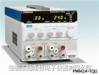 日本菊水PMM24-1QU双路输出直流稳压电源 PMM24-1QU