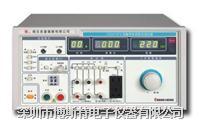 南京长盛CS2675FX医用泄漏电流测试仪 CS2675FX