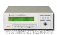 南京长盛CS2512程控直流低电阻测试仪CS2512B CS2512