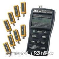 泰仕TES-46网路缆线测试器 TES-46
