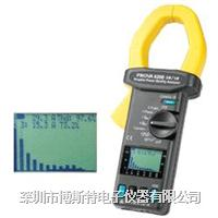宝华PROVA-6200 绘图示电力及谐波分析仪 PROVA-6200