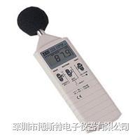 泰仕TES-1350A 数字式噪音计 TES-1350A