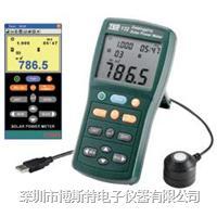 泰仕TES-132 太阳能功率表(记录型)  TES-132