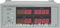 杭州伏达UI2002 电子镇流器输出特性分析仪 UI2002
