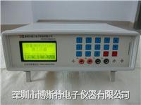 C103电池容量测试仪  C103