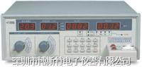杭州伏达UI9600B 晶体管多功能筛选仪 UI9600B