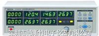 贝奇CH400变压器电量测试仪 CH400