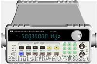 盛普SPF40型DDS数字合成函数/任意波信号发生器 SPF40