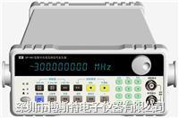 盛普SP1461数字合成高频标准信号发生器 SP1461