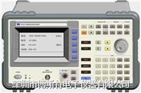 盛普SP8648系列射频合成信号发生器 SP8648A