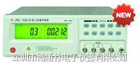 扬子YD2811B型LCR数字电桥 YD2811B