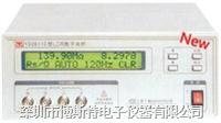 扬子YD2811C型LCR数字电桥 YD2811C
